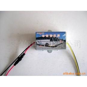 车载LED电源降压器 24V-12V 5A