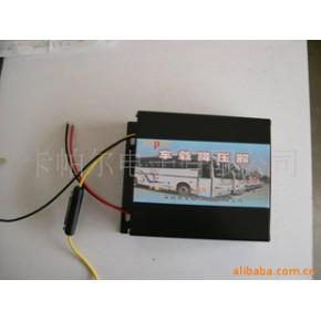 车载 LED 降压器 电源 24V-12V 30A