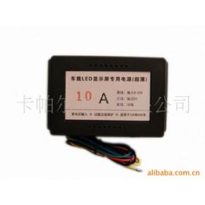 车载 LED 降压器 电源 24V-5V 10A