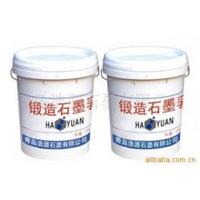 批发优质优质优质MD锻造石墨乳
