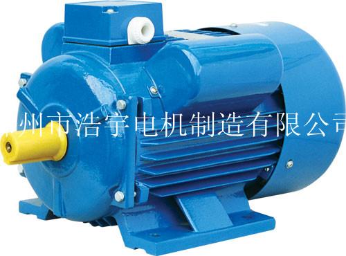 3kw yc系列单相电容起动异步电动机】