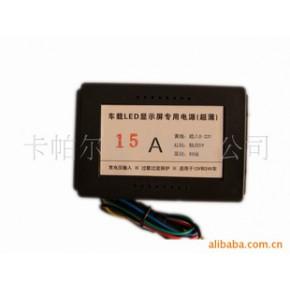 车载 LED 降压器 电源 24V-5V 15A
