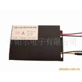 车载 LED 降压器 电源 24V-5V 30A