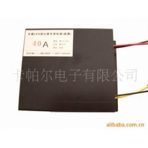 车载 LED 降压器 电源 24V-5V 40A