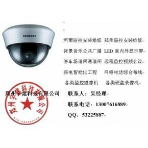 河南监控安装 郑州监控安装 监控安装维修