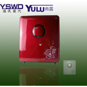 八级能量磁化水机 东莞净水器