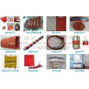 硅胶发热片,硅橡胶电热垫