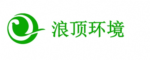 南京浪顶环境工程有限公司