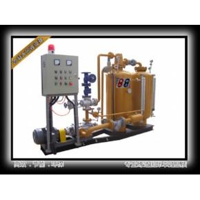 2.2-12T全密闭式高温蒸汽回收机