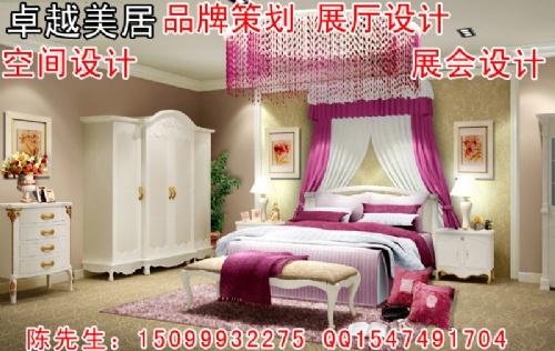 【家具卖场设计公司 】-深圳卓越美居广告有限公司