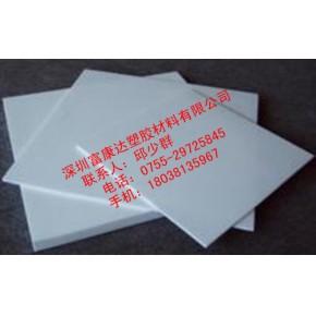现货直销:1.0铁氟龙片——进口铁氟龙片