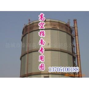 高空建筑、砖烟囱新建、烟囱拆除、烟囱纠正施工