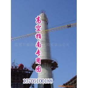 提供烟囱新建、烟囱拆除、加高、粉刷打包箍