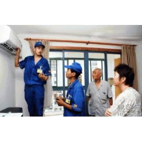海淀区复兴路空调移机、安装52857639