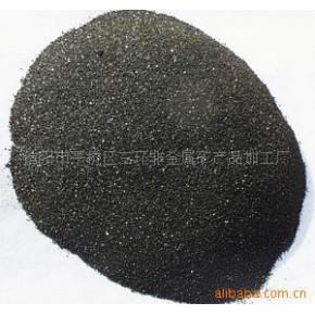 煤粉 0(kca/kg)