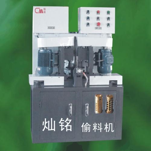中山松平制锁设备有限公司