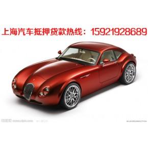 上海银行汽车抵押贷款,上海闸北区汽车抵押贷款上海闸北车辆抵押