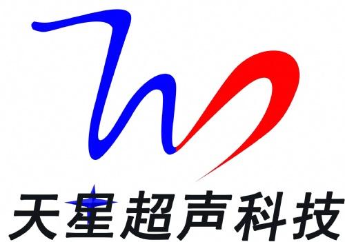 北京超声波清洗设备有限公司
