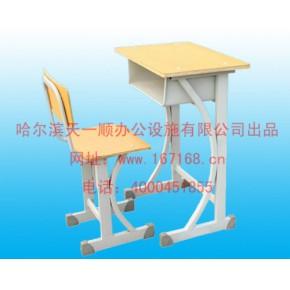 学生课桌椅 YS014C