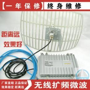 深圳伟福应5.8G微波网络数字传输系统
