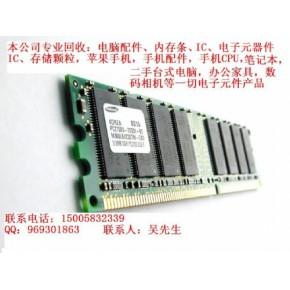回收手机液晶屏,手机配件,电脑配件,笔记本外壳