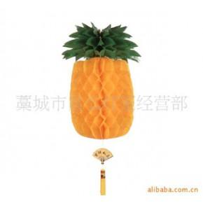 塑料菠萝灯笼、塑料圆宫灯、