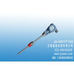 各类防爆热电阻热电偶传感器控制器智能一体化温度变送器