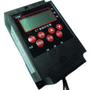 路灯光控开关价格|仓库光控时控器|巴南|万州|永川|长寿|微