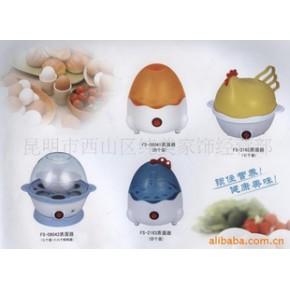 生活用具-蒸蛋器