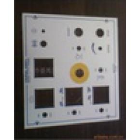 铝标识牌 11 铝板