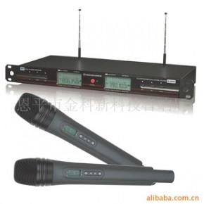 S-9008真分集UHF无线麦克风