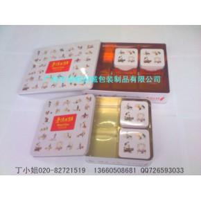 四粒装月饼铁盒,六粒装月饼铁盒,方形配套月饼铁盒