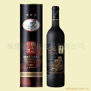 华夏长城92圆桶干红葡萄酒
