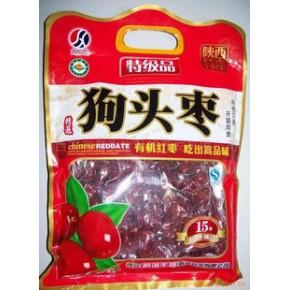 批发陕西大红枣每袋500克9.6元含运费100袋起