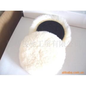 抛光羊毛球 ETOOL 3英寸