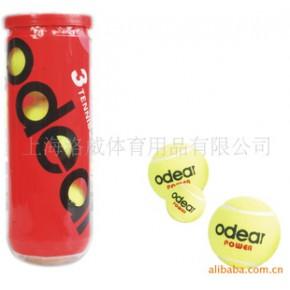 网球用品--训练球R4   网球 小额批发零售