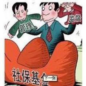 上海城镇居民医保参保缴费手续
