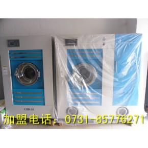 2012加盟干洗店,湖南长沙干洗加盟教你怎选择干洗店加盟。