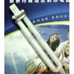 PL-11WU型荧光灯管