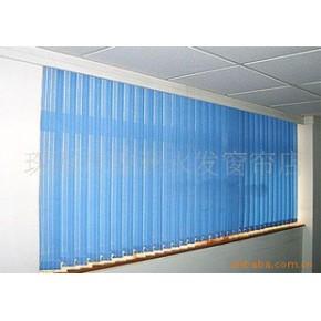 提供珠海垂直窗帘定做加工
