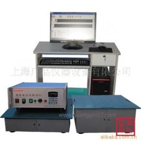 电磁吸合式振动台 广品 GP/ZD系列