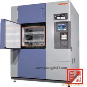 高低温冲击试验箱 广品 GP/GDCJ系