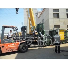 常熟起重公司|常熟起重装卸方案,苏安起重技术优
