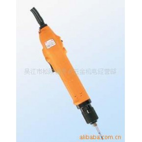 批发奇力速SKD-2300L电动起子、电动螺丝刀