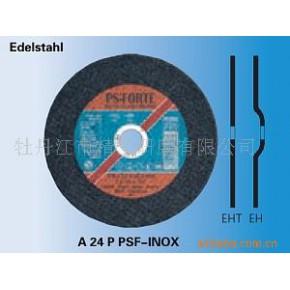 德国马圈牌切割片 切割 150(mm)