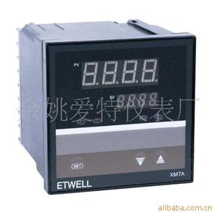 xmta-6331智能温控仪