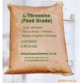 供应优质L-苏氨酸(饲料级)