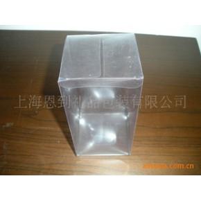 透明PVC盒,UV印刷PVC化妆品盒
