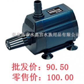 水族用品HX-88系列潜水泵HX-8830