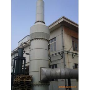 优惠供应废气净化吸收塔 废气治理工程